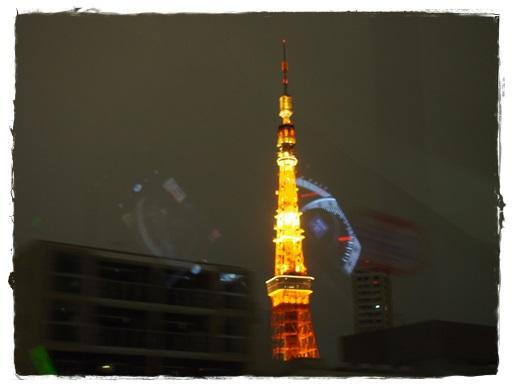 toukyoutawa-.jpg