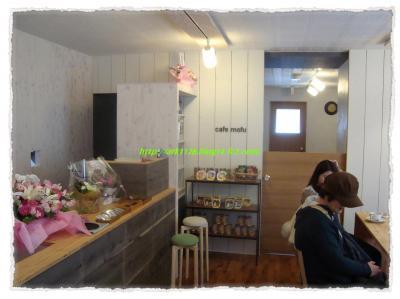 DSC03415+・コ・具セ滂スー1_convert_20111226211424