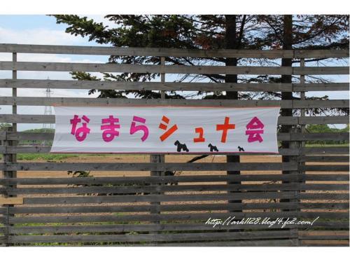 9987+・コ・具セ滂スー1_convert_20120616133849