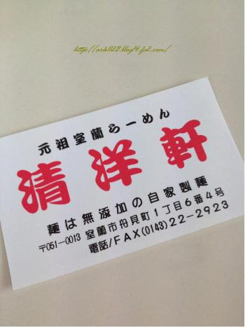 IMG_1373+・コ・具セ滂スー1_convert_20121003080844
