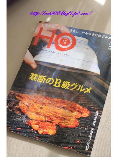 IMG_9591+・コ・具セ滂スー1_convert_20121106101155