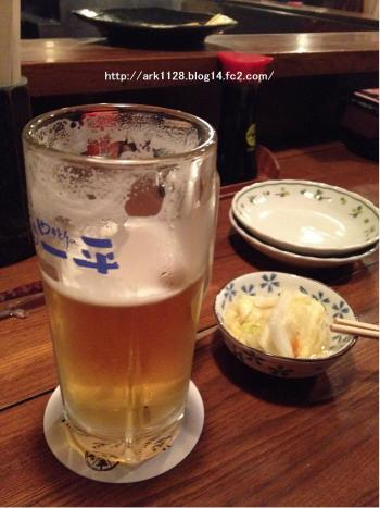 IMG_1775+・コ・具セ滂スー1_convert_20121114094616