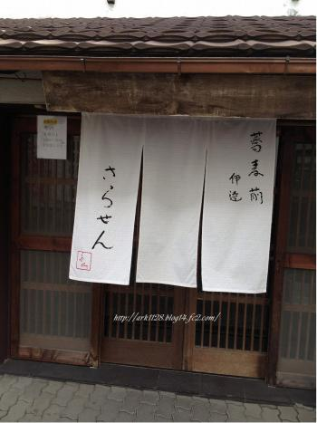 IMG_1882+・コ・具セ滂スー1_convert_20130203121640