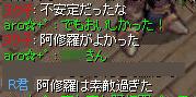 10051910.jpg