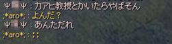 1006042.jpg