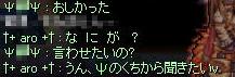 100628_2.jpg