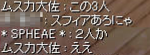 10072025.jpg