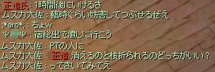1008032.jpg
