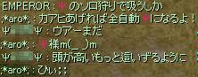 1008191_2.jpg