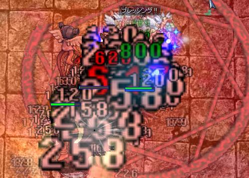 10092710.jpg