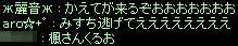 10101911_2.jpg