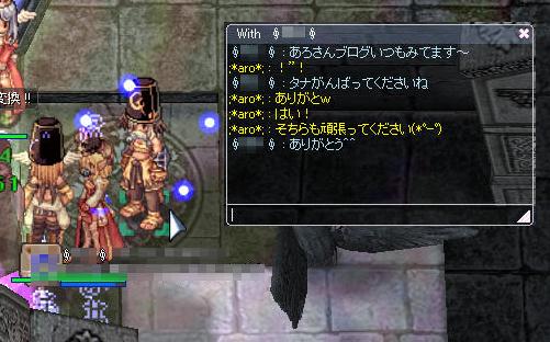 1011238_2.jpg