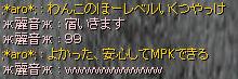 10112419.jpg