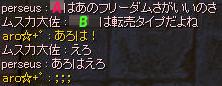 10121717.jpg