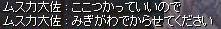 1101ss31.jpg