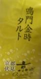 3nen_oiwai_h2.jpg