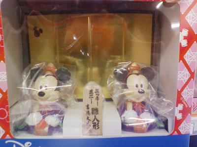 ミッキー雛人形2