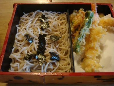 天ぷらおいしい