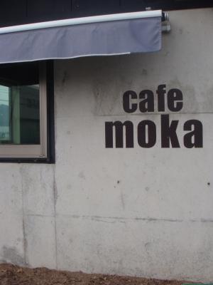 cafe moka1