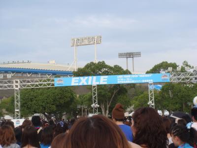 EXILE3.jpg