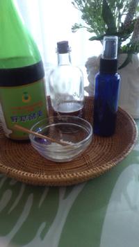 アトピー化粧水