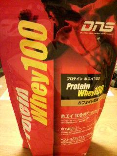 P1000236_20110505020309.jpg