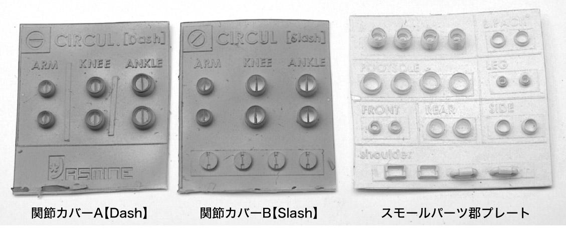 RX-78-2_GUNDAM_2012_PartsList_B.jpg