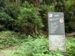 小関越えハイキングコース