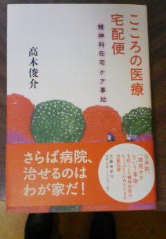 201003211750000.jpg
