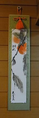 20110323 震災08
