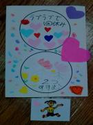201301_sakuhin1