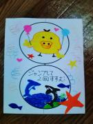 201301_sakuhin2