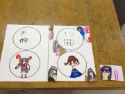 201301_sakuhin3