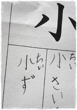 コムスメ宿題プリント …まさかのチーズ!!