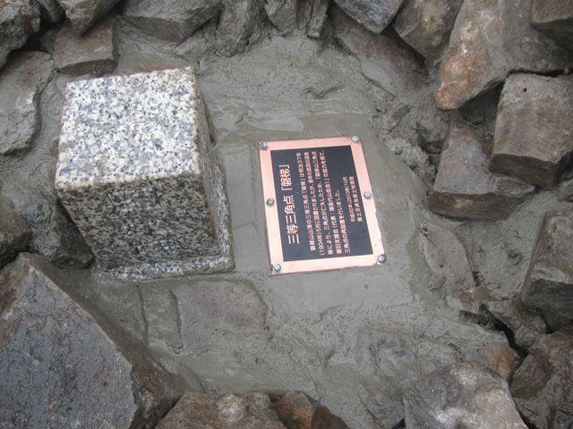 10.10.16-12磐梯山頂に3等3角点設置