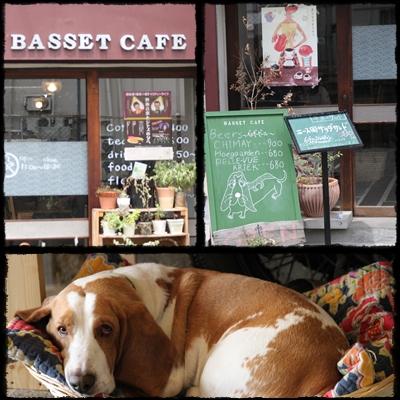 BASEET CAFE