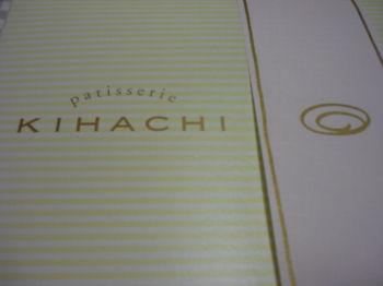 kihachiroll3.jpg