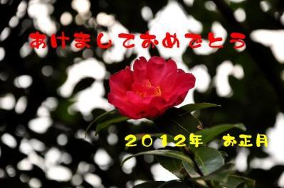 04明けオメ
