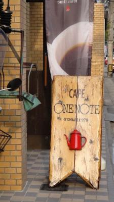 04 赤いポットの喫茶店