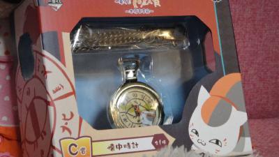 04 夏目一番くじ 時計