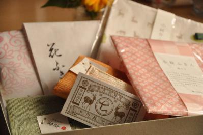 04  中川政七商店ふきん