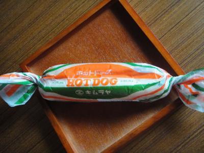 04 キムラヤのホットドッグ