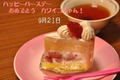 04  まま誕生日