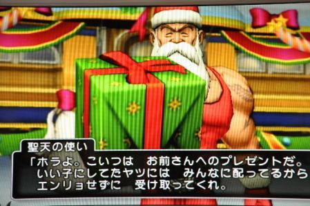 ドラクエ10 クリスマス
