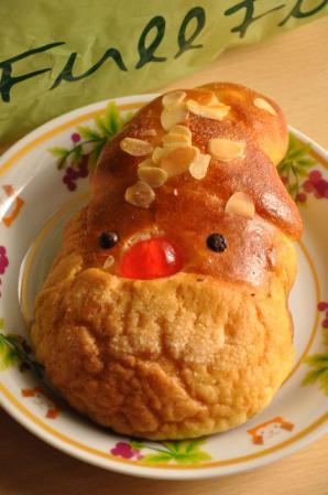 フルフルサンタさんパン