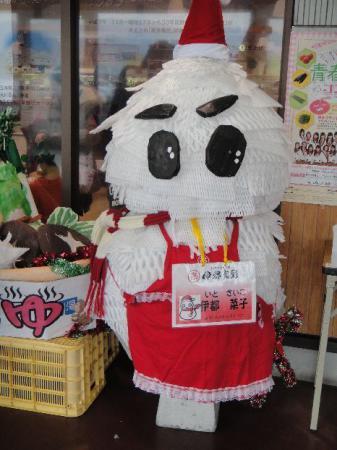 伊都菜彩雪だるま