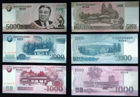 2000ウォン