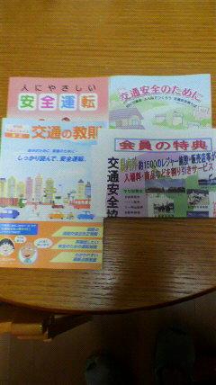 2010122406040000.jpg