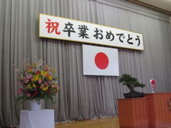 2010,3,24蜊呈・ュ蠑・001_convert_20100324210732
