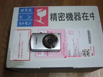 DSCF1010_convert_20100327203231.jpg